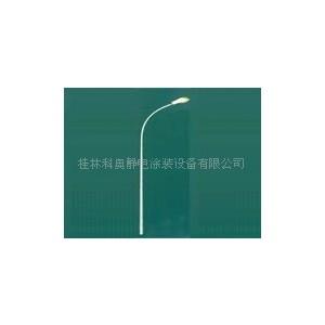厂家直销!路灯照明设施涂装线喷塑流水线多少钱?