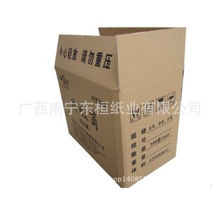 南宁纸箱 纸盒五层特硬工业纸箱 音响纸箱 瓦楞纸箱纸盒 定制纸箱