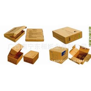 纸盒纸盒飞机盒厂家供应 女鞋男鞋纸盒飞机纸盒童鞋女靴发货纸盒