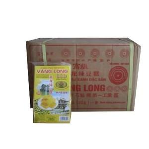 越南特产 燕黄 黄龙绿豆糕 净重410g