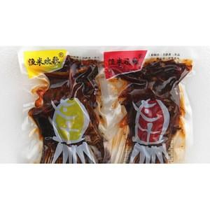 零食休闲食品湖南特产渔米欢歌绝辣味鱼尾巴超辣鱼尾鱼排5斤/袋