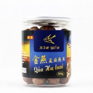 越南特产 金燕夏威夷果 特级  批发