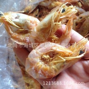 阿里批发 带皮对虾广西北海特产海产即食 海虾剥皮虾干