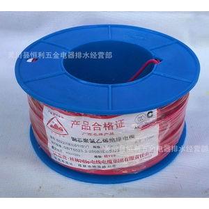 桂林国际 电线电缆穿山牌BV1.5平方铜芯线单芯线照明插座国标