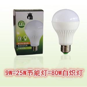 9W-LED球泡灯厂家直销,物美价廉