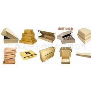 专业设计定制内裤纸盒包装丁子裤纸盒飞机盒蕾丝内裤纸盒设计生产