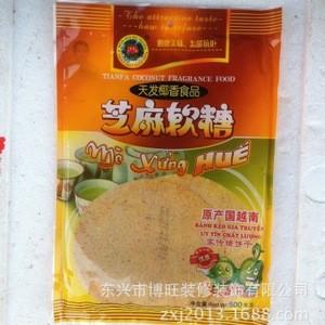 越南特产 天发春秋芝麻软糖  喜糖 5