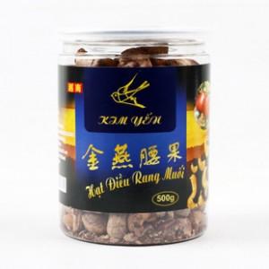 越南特产 金燕腰果 盐焗 特级 批发