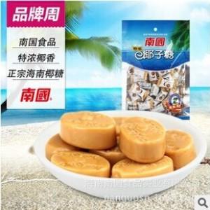 优质糖果 南国特浓椰子糖200g  海南