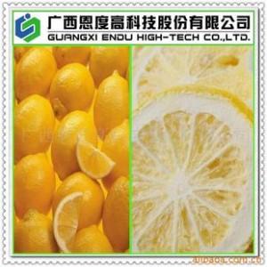 供应绿色食品特产-FD冻干柠檬