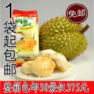 零食批发进口越南特产美食pia新华园