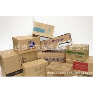 广西南宁纸箱包装厂 精品纸箱纸盒 食品纸箱 水果纸箱 农产品纸箱