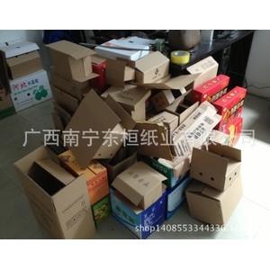广西南宁纸箱供应商 通用纸箱 周转箱 茶叶纸箱 干货纸箱 食品箱