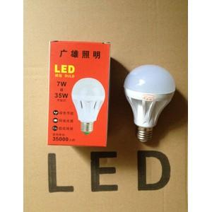 厂家直销led灯泡 led球泡灯 超亮led9W球泡灯