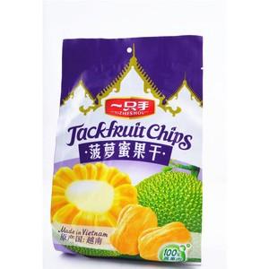 越南特产最新原装进口休闲食品 菠萝蜜果干 果蔬零食批发230g