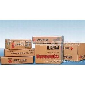 厂家专用工业纸箱 瓦楞纸箱纸板 优质物流纸箱发货纸盒 量大从优