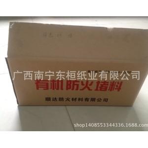 广西纸箱包装制造商 各类纸箱设计生产 食品纸箱 药品纸箱 定制
