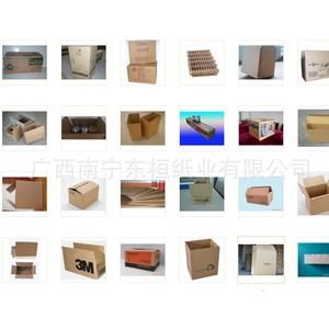 专业定做保暖套装纸盒包装保暖裤发货飞机盒家居服纸盒法兰绒纸盒