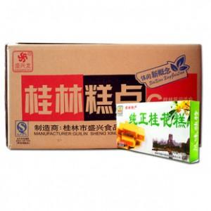 【整箱批】广西桂林土特产糕点 桂花