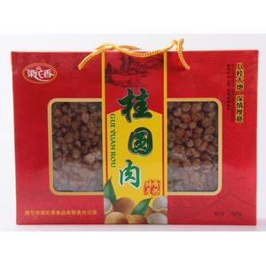 广西特产 梁氏香牌桂圆肉 无核 盒装