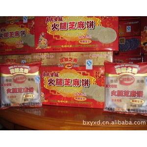 批发供应年货--广西横县特产 花都之香牌 莫大老板火腿芝麻饼