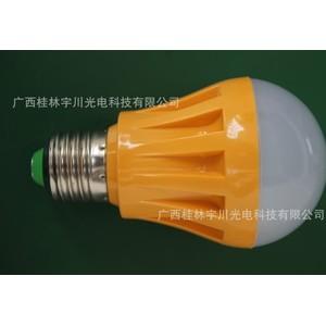 塑料壳薄料LED球泡灯
