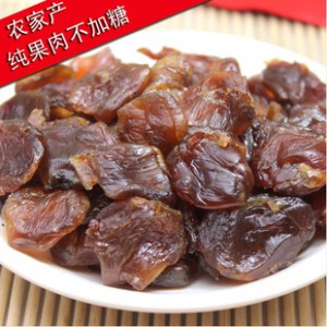 批发广西土特产特级桂圆肉干龙眼肉500克无核不加糖天然营养零食