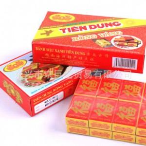 【量大包邮】越南特产 进口食品 越