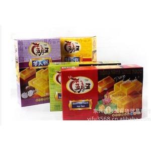 越南特产  进口糕点零食 五月五绿豆糕,椰子糕300克 椰味飘香!