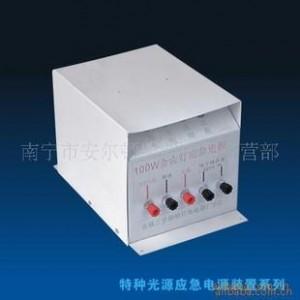供应优质消防应急电源装置