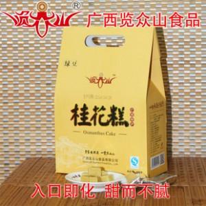 广西特产绿豆糕批发览众山625克礼盒