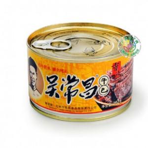 玉林特产/吴常昌牛巴 牛肉干 牛肉252克罐装大量批发