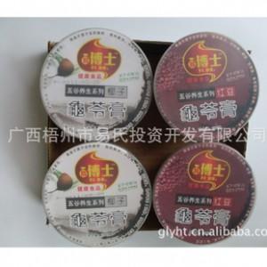 广西梧州特产--四杯口味混装龟苓膏