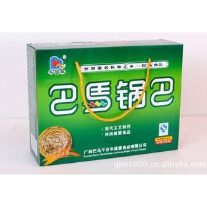 供应巴马千百年牌/美味休闲食品/巴
