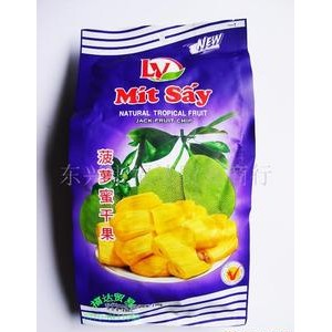 最惠出厂价供应越南特产,进口食品,L