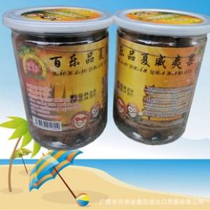 厂家直销供应进口越南特产坚果 坚果