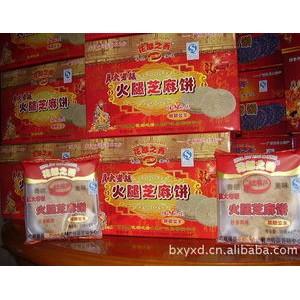 批发年货 广西横县特产 火腿芝麻饼