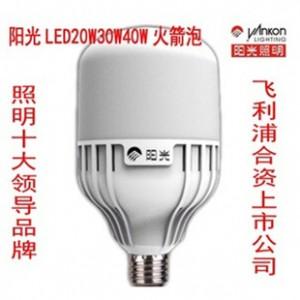 【质量保证】供应高效节能火箭炮LED球泡 高皮质耐用LED球泡