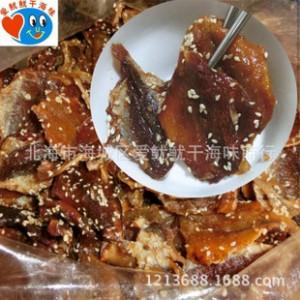 批发广西北海特产 芝麻石斑黄花鱼片