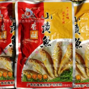 北海特产批发 真空包香酥小黄鱼小吃 开袋即食 一包5斤 一箱20斤