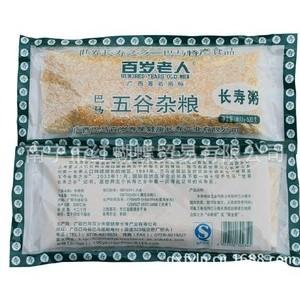 百岁老人巴马长寿粥/五谷杂粮/广西巴马特产/来自世界长寿之乡