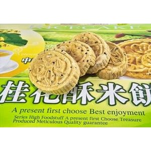 厂家直供荔蒲特产桂花米饼高级盒装