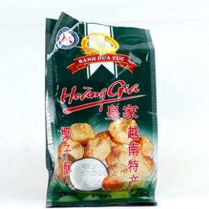 越南特产零食 皇家椰子酥 椰子饼 15