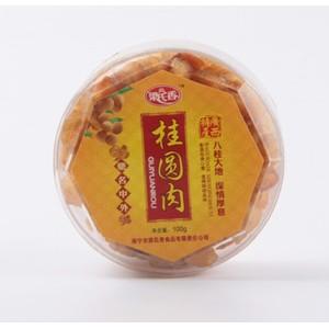 广西特产 梁氏香品牌桂圆肉干无核 1