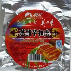 漓江牌真空碗装荔浦芋扣肉400g 桂林