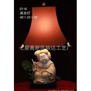 裕达灯饰灯具 中式仿古创意画台灯 酒店大厅吊灯客房照明灯D116