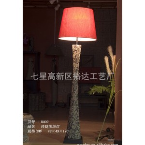 裕达创意灯饰灯具 中式家居卧室台灯照明灯 酒店时尚落地灯D002