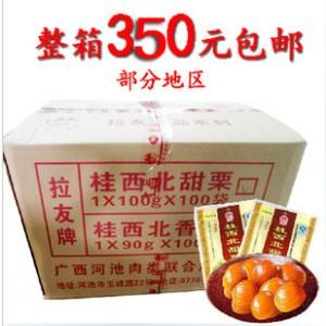 批发广西特产零食小吃桂西北甜栗整箱包邮特价一箱100包