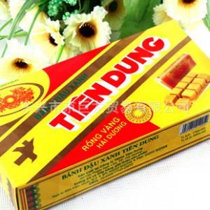 【量大包邮】越南特产 越南进口 黄