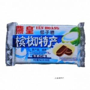越南特产燕皇椰子糖榴莲味可可味牛